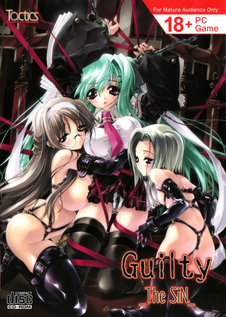 Guilty_HC_Cover