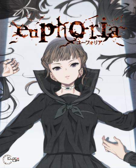 Euph_Blog